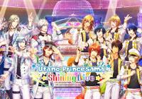 Utano☆Princesama: Shining Live - Cheats&Hack