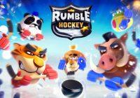 Rumble Hockey - ማታለያዎች&ጠለፋ